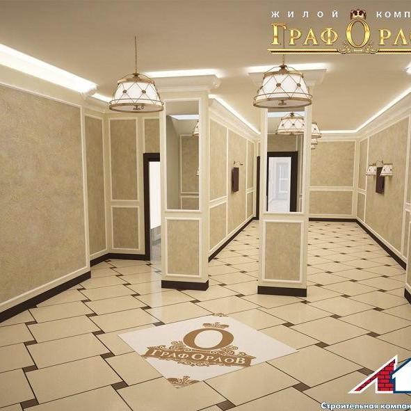 ЖК Граф Орлов, отделка, квартиры с отделкой, квартиры, комната, описание, холл, новостройка, фасад, дом